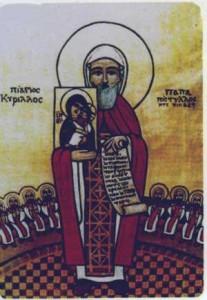 St.-Cyril-of-Jerusalem