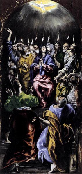Novena to the Holy Spirit Day 4 - Discerning Hearts 1